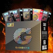 50pcs/pack mingliu condom 5 types sex erotic 3D dots pleasure G-spot latex condoms for men penis sleeve contraception Ultra thin