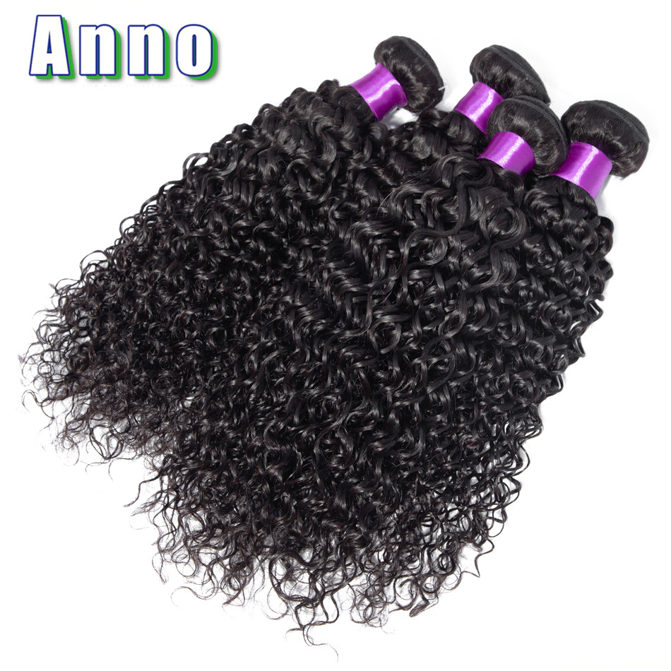 Anno Wig Brazilian Curly Hair Weave 100% Human Hair