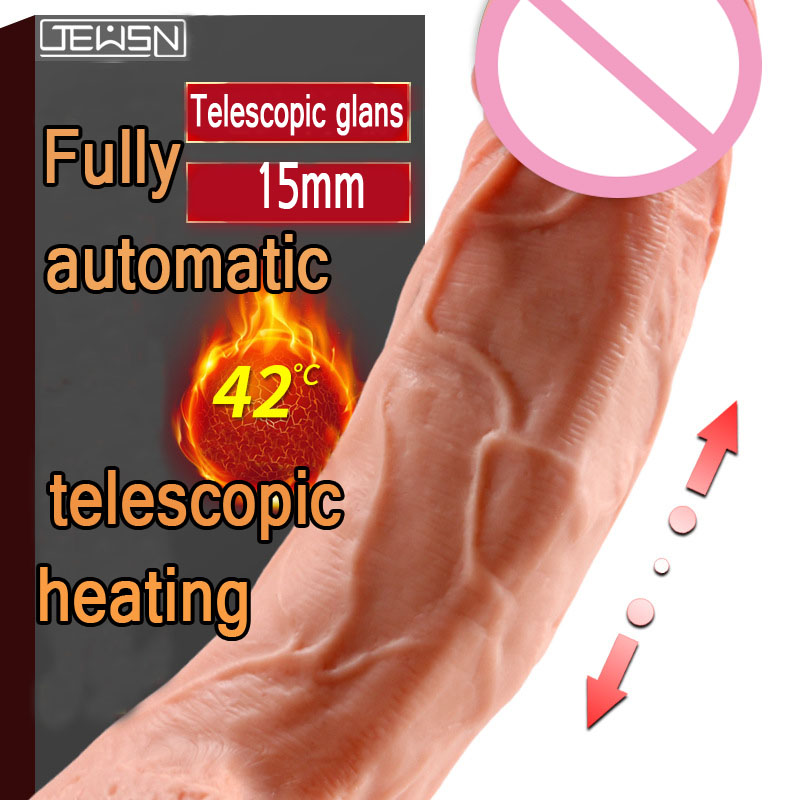 Large simulation penis Fully automatic vibration heating telescopic female masturbator vibrator stick female sex machine