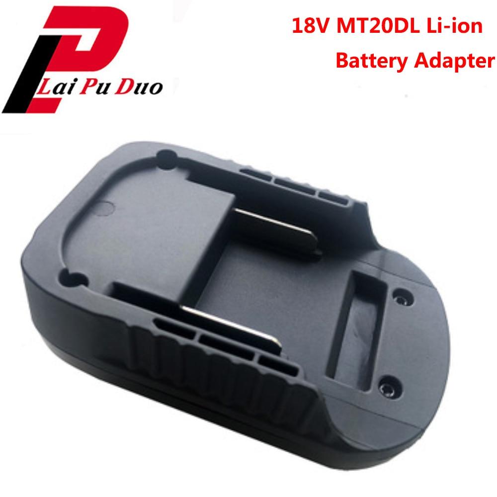 Преобразователь для Dewalt Makita 18 в, литий-ионная батарея MT20DL, преобразователь адаптера BL1830 BL1860 BL1815 для Dewalt 18 в 20 в DCB200