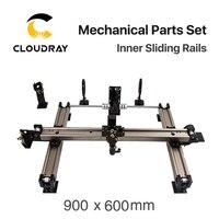 Cloudray מכאני חלקי סט 900*600mm פנימי הזזה מסילות ערכות חלקי חילוף עבור DIY 9060 CO2 לייזר חריטה חיתוך מכונה
