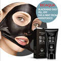 Brand BIOAQUA Black Mask Blackhead Mask Remover Suction Blackhead Peel Mask Skin Care Treatment Acne Deep Cleansing Tip Black