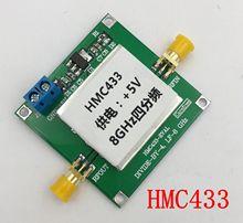 DYKB HMC433 마이크로파 분배기 4 주파수 분배기 8GHZ Ham 무선 증폭기 용 저잡음 주파수 분할