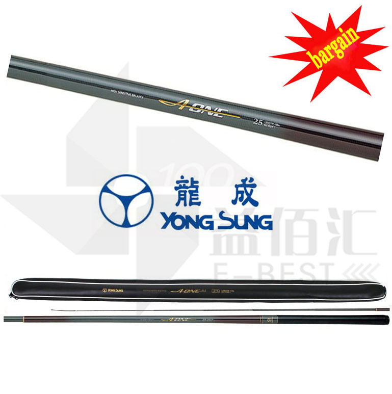 Carbon Coated Stream Fishing Rods YONG SUNG A ONE FISH SENSITIVE Carp Fishing Tackle Fishing Poles