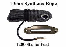 Серый 10 мм * 30 м синтетический трос, 10