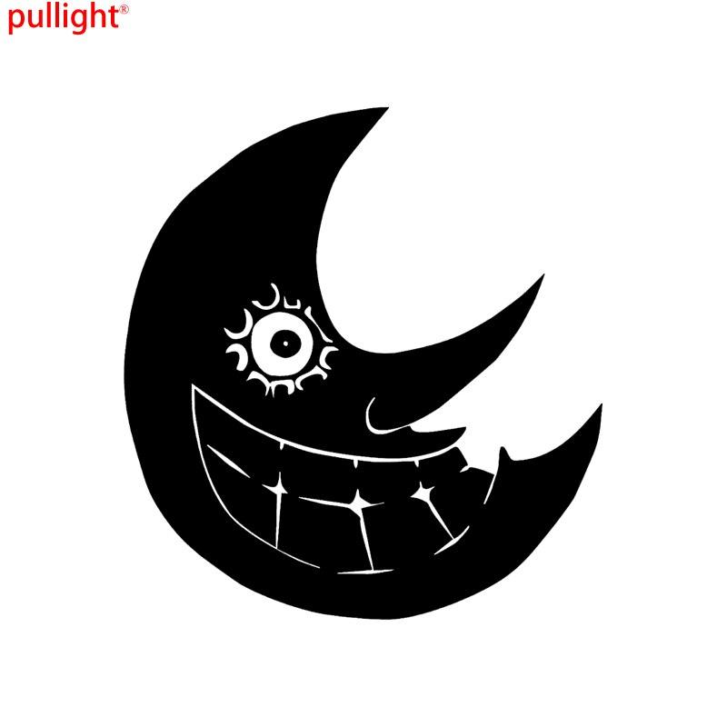 Moon Vinyl Decal Sticker Funny Manga Gaming Gamer Web Weapon Meister