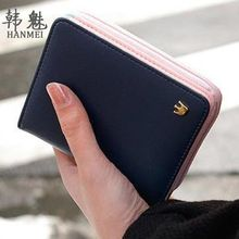 2017 Women Purse Short Wallet Clutch Lovely Vintage Ladies Handbag Hot Sale Fashion Clutch Card Holder Gift Free Shipping J440