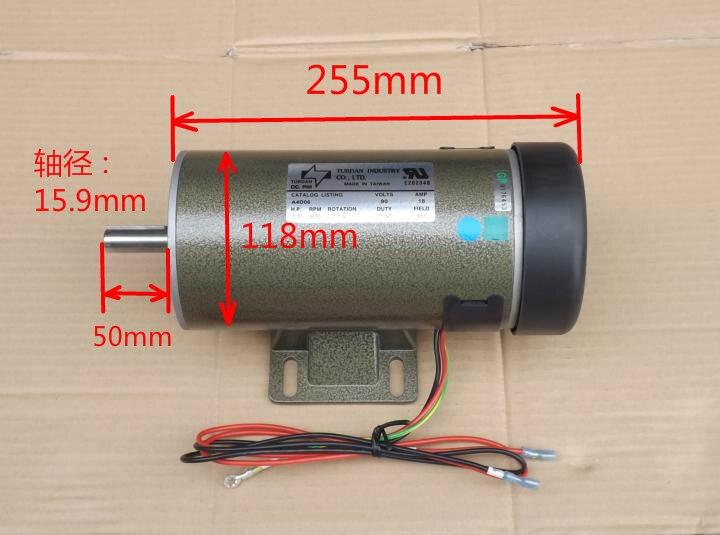 High - power permanent magnet DC motor lathe spindle treadmill motor 180V 1800W johnson dc751 2 lsg dc 230v johnson dc high power motor