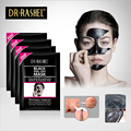 New 8g Black mask face head acne maske beauty blackhead removedor de cravo masque points noirs remover charcoal peel off masker