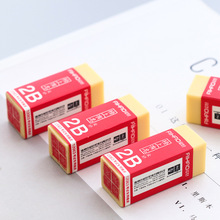 TUNACOCO 2pcs/lot Cuboid Eraser Yellow Rubber for Pencil Fantastic Stationery School Office Supplies qt1710080