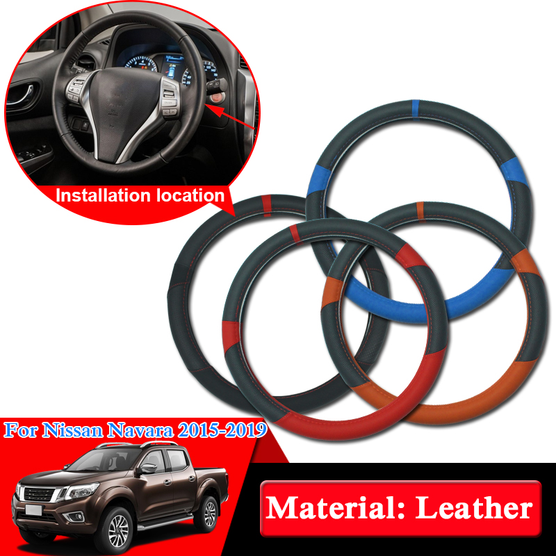 Car Styling Steering Wheel Hubs Cover For Nissan Navara NP300 2017 2019 Car Steering Wheel Cover
