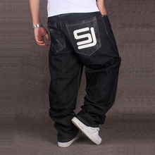 European And American Men's Wear Fat Pants Hip Hop Hiphop Loose Skateboard Trousers Men Wide Leg Dsq Robin Jeans 2018 New Biker