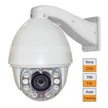6″ Auto Tracking CCD 700TVL 22x Zoom Waterproof IR CCTV PTZ Dome Camera