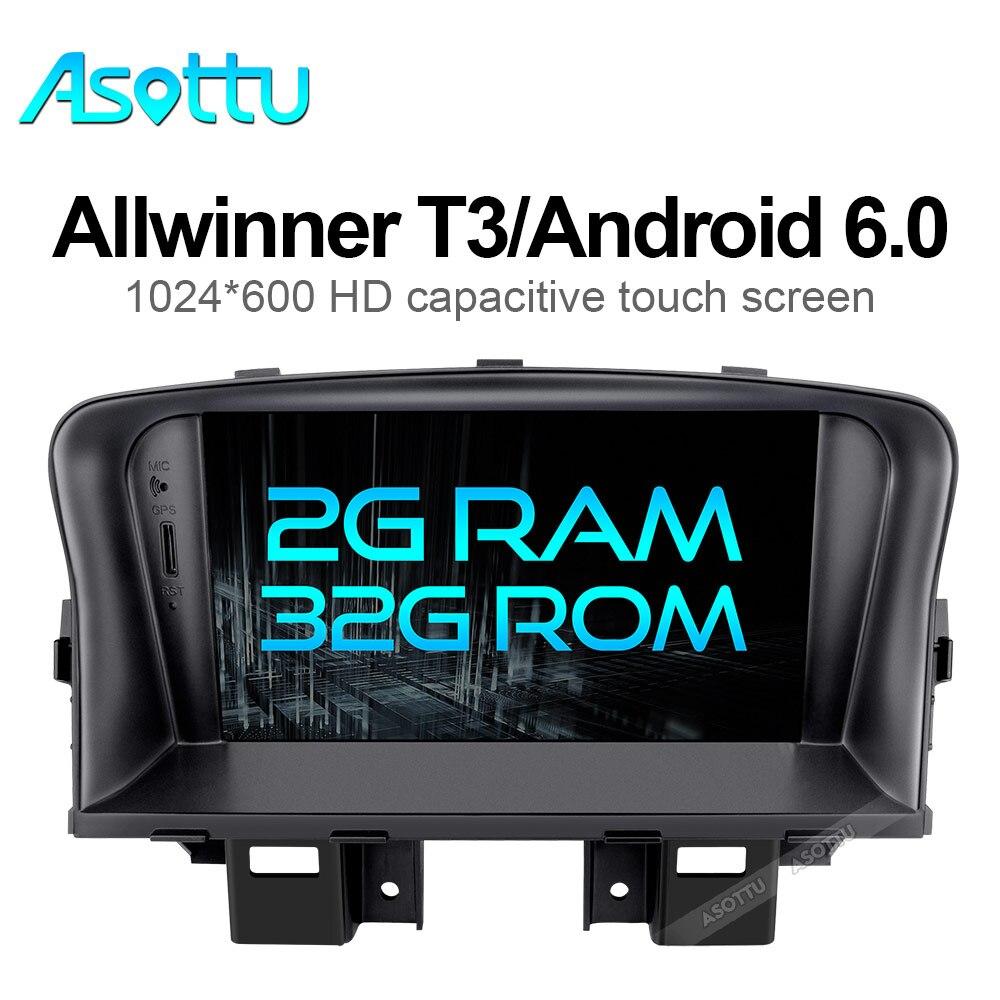 imágenes para 2G + 32G Android 6.0 car DVD player radio gps Para Chevrolet Cruze 2008 2009 2010 2011 2012 gps de radio gps cruze de dvd del coche 2 din dvd
