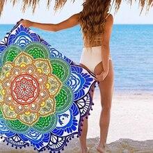 Суси и рита 150 см лотоса круглый пляжное полотенце шарф женщин индийский мандала tapestriy бросить загорать одеяло большой yoga mat