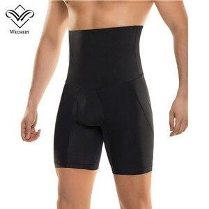 Image 2 - Wechery Kontrol Külot Butt Kaldırıcı Kalça Pantolon Erkekler Için Siyah Yüksek Bel Zayıflama Iç Çamaşırı Adam Ince Karın Göbek Vücut shpaer