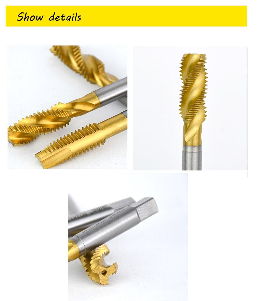 Набор планок и спиральная флейта метрические резьбовые краны прямой Флейта машина винт для HSS с покрытием титановый материал