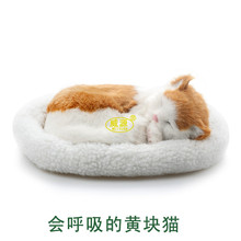 2014 NEW Yellow patch cat pampered petz pet mate breathing cat cute toy sleeping pet emulational