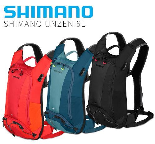 Shimano Unzen 2 Litre Hydration Bicycle Daypack Bag w//bladder BG-DPMS BLACK