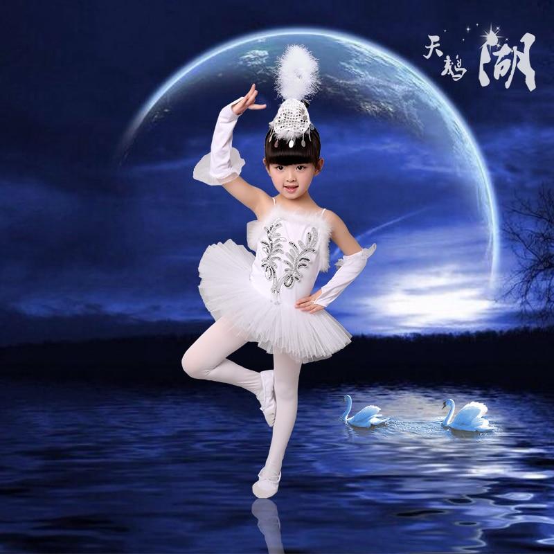 Children Costumes Swan Danse