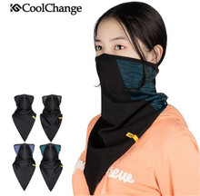 CoolChange Bicycle Mask Winter Warm Windproof Dustproof MTB Bike Face Outdoor Running Ski Equipment