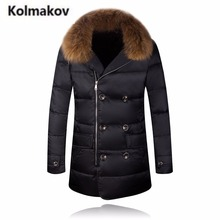 KOLMAKOV 2017 new winter high quality men's fashion real fur collar down jacket,95% white duck down coats warm parkas.size M-5XL