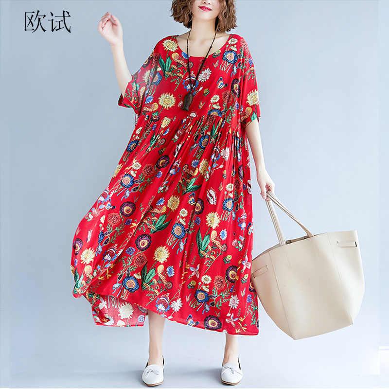 f3c0358d155 Подробнее Обратная связь Вопросы о Женское летнее модное платье большого  размера 4XL 5XL 6Xl женское большое свободное платье с цветочным принтом ...