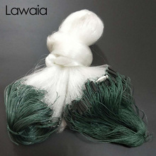 Lawaia Fishing Net 1.5m High Three Floors Sticky With Floating Strap Plumb Monofilament Single Wire Gear