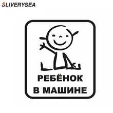 купить 16x14cm Funny Car Styling Russian Baby on Board Baby In Car Reflective Creative Auto Decal Sticker Bumper Body Creative Vinyl по цене 57.97 рублей