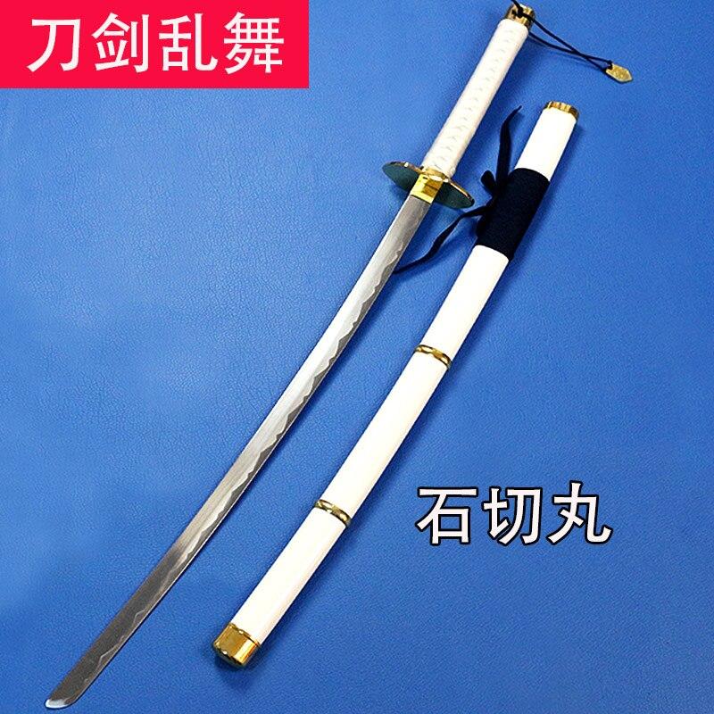Touken Ranbu Online Ishikirimaru katana games Cosplay steel Sword knife blade weapon Cosplay Props shipping free