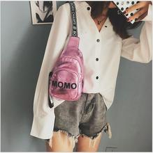 Women Mini Messenger Bags Fashion PU Leather Chest Bag Pack High Quality Ladies Women Shoulder Bags Travel Pouch Crossbody Bags. цены