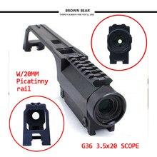Охотничья база с ручкой прицел 3,5X20 G36 для MP5 металлический прицел Вивер рейку