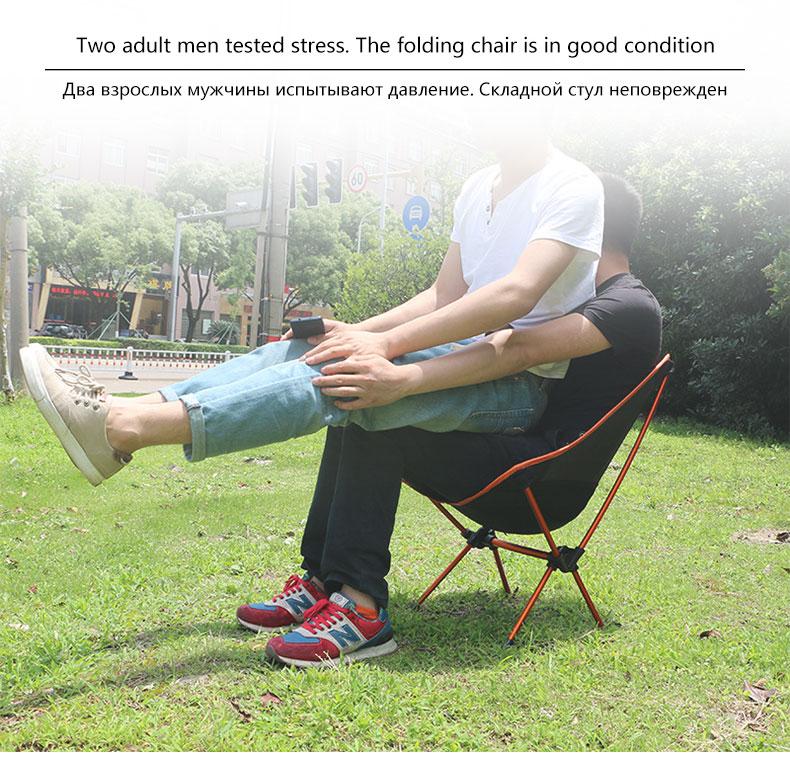 Портативный складной стул для рыбалки Кемпинг барбекю инструмент дышащий походный стул мебель сад Сверхлегкий Открытый компактный стул для рыбалки