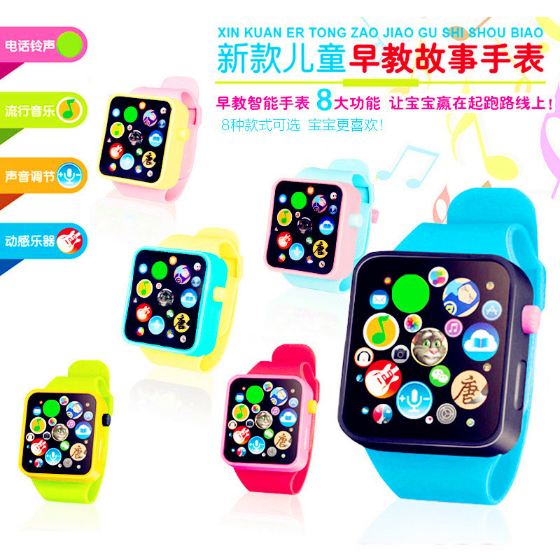 2018 Hot Mini 3D Touch Screen Music Watch Toy Child Kids Educational Smart Watch Early Learning 3D Touch Screen Music A Gift Toy