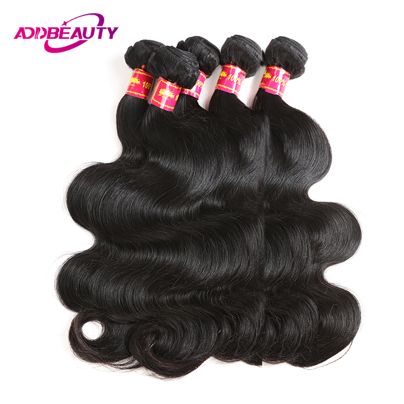 Addbeauty 10Pcs Lot Body Wave Brazilian 100% Human Remy Hair Extension Bundle Weave Natural Color 8
