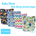Free shipping newest baby cloth diaper nappies with double leaking guards,  3-15kg all in one size pocket diaper cover 13colors