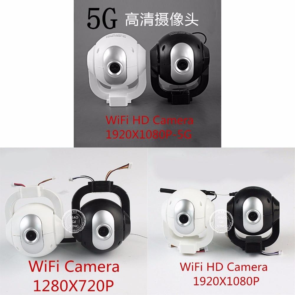 SJ/RC SJRC S70 S70W RC Quadcopter Spare Parts 2.4G 1280*720P Camera / 2.4G 1920*1080P HD Camera / 5G 1920*1080P HD Camera
