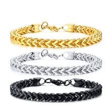 Модные браслеты для женщин ювелирные изделия мужской браслет
