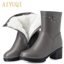 AIYUQI women winter boots 2019 genuine leather women Martin boots warm female snow boots Australia wool big size  42 43 shoes цена и фото