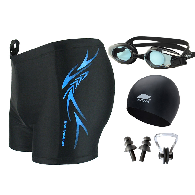 Swimming trunks, Swimming goggles, swimming caps side drawstring contrast trim swimming trunks