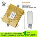 Усилитель сигнала сотового телефона 2g 4g GSM 900 МГц DCS 1800 МГц  двухдиапазонный повторитель сигнала  мобильный телефон  ретранслятор 4g