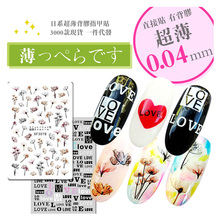 Nail Sticker nails art 100 Designs Japanese Ultra-thin with Adhesive  adhesive directly for easier