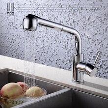 Полный меди горячей и холодной brushedn кран кухонный кран кухонной мойки раковина кран 4102