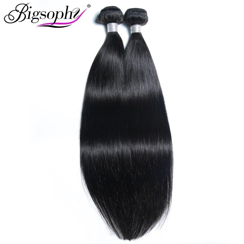 Bigsophy Mongolian Hair Bundles Silky Straight Human Hair 4 Bundles Deal Remy Hair Extensions Original Hair Weft Natural Color