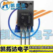 Si  Tai&SH    06N80C3 06N80C3 6N80 6A 800V  integrated circuit