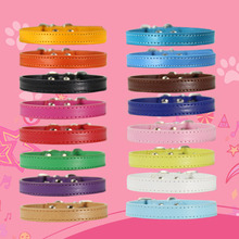1 piece PU leather solid color dog collars small medium large neck strap adjustable colorful pet collar accessories