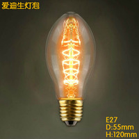 E27 C55 BT53 накаливания Винтаж электрическая лампочка эдисона лампочка 220-240 V 40 W Круглые ретро лампа Античная Стекло украшения дома для подвесн...
