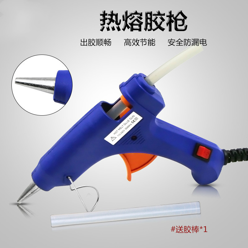 High Quality 20W 100 - 220 V Home-made Hot Melt Glue Gun Adhesive Tape Electric Melting Plastic  With Indicator Light