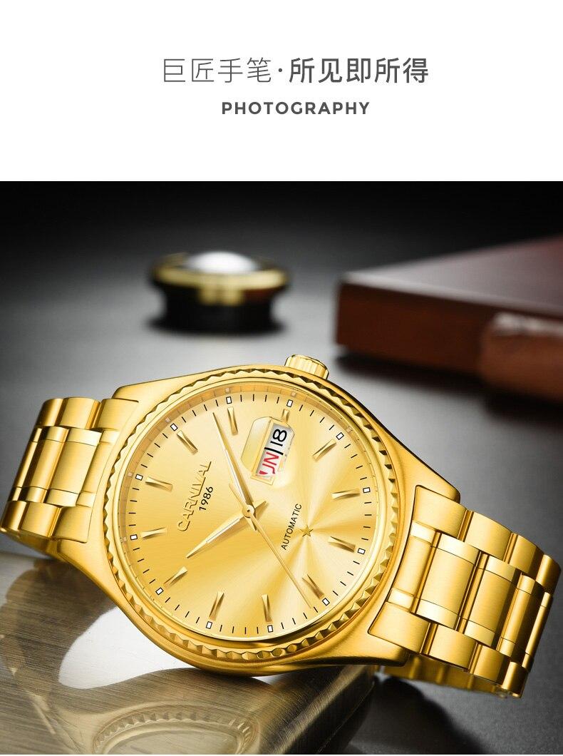 Montre mécanique automatique de luxe en or pour hommes d'affaires marque armée en acier montres militaires horloge automatique de Date Relogio Masculino mâle - 3