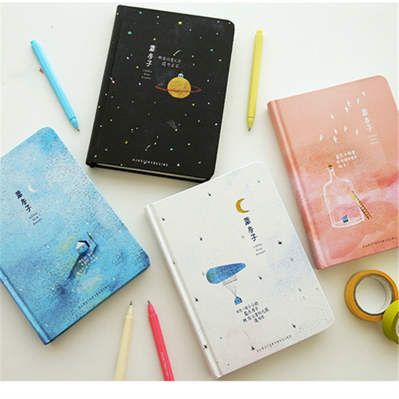 A5 Creative Notebook Journal Inside With Colorful Pages Hardcover